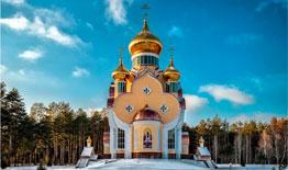 Культові споруди